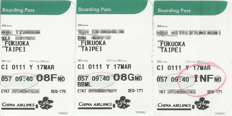 infant boarding pass