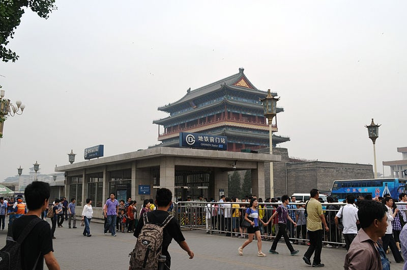 qianmen subway station