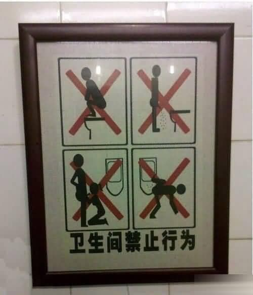 funny sign china